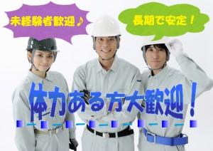 株式会社綜合キャリアオプション高崎の画像・写真