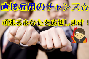 株式会社綜合キャリアオプション熊谷の画像・写真