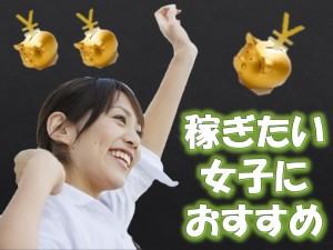 株式会社綜合キャリアオプション豊田の画像・写真