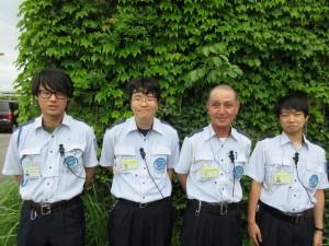 国際警備保障株式会社-安心・安...