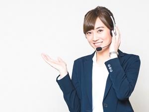 山梨県の転職・求人情報|tenichi(テンイチ)