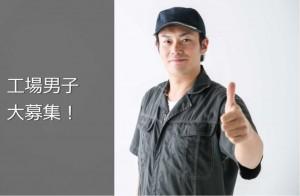 キョウエイ株式会社の画像・写真