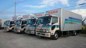双葉運輸株式会社の画像・写真