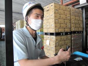 瀬野川産業株式会社の画像・写真