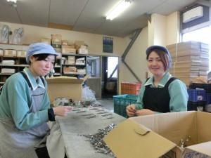 株式会社和田助製作所の画像・写真