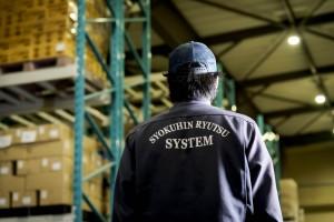 株式会社食品流通システムの画像・写真