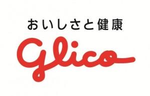 グリコマニュファクチャリングジャパン株式会社 三重工場の画像・写真
