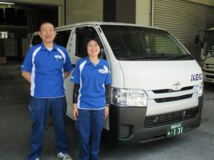京王運輸株式会社の画像・写真