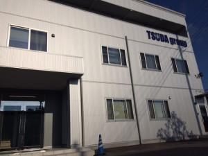 津田運送株式会社の画像・写真