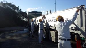 北越運送株式会社の画像・写真