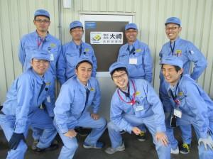 株式会社大崎 長野営業所の画像・写真