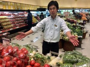株式会社丸八青果の画像・写真