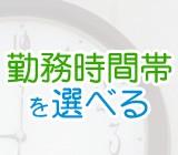 株式会社アクセルコミュニケーションの画像・写真