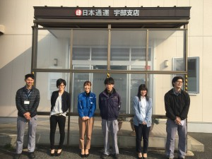 日本通運株式会社の画像・写真
