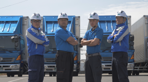株式会社星川産業の画像・写真