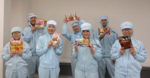 日本ハム惣菜株式会社の画像・写真