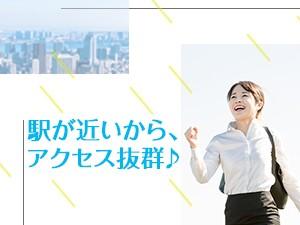 ホテルJALシティ仙台の画像・写真