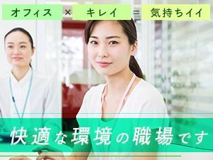 株式会社ポータルの画像・写真