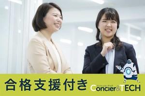 株式会社綜合キャリアオプションの画像・写真