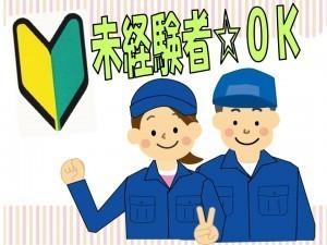 株式会社綜合キャリアオプション仙台の画像・写真