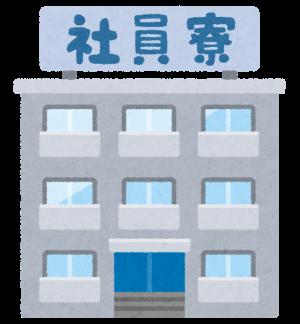 株式会社綜合キャリアオプション富山の画像・写真