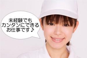 株式会社綜合キャリアオプション小松の画像・写真