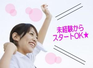 株式会社綜合キャリアオプション福井の画像・写真