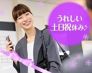株式会社綜合キャリアオプション静岡の画像・写真