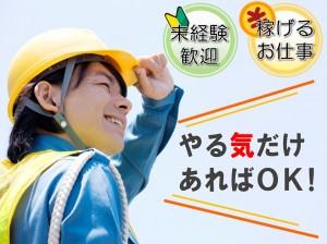 株式会社綜合キャリアオプション小牧の画像・写真