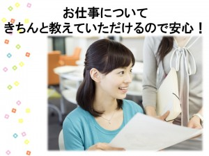 株式会社綜合キャリアオプション刈谷の画像・写真