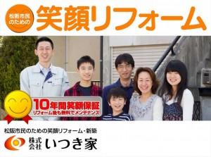 株式会社綜合キャリアオプション松阪の画像・写真