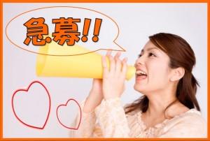 株式会社綜合キャリアオプション福岡の画像・写真
