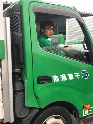 株式会社千葉通商の画像・写真