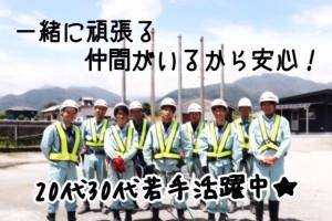 株式会社シンコーワの画像・写真