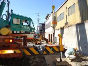 飯山陸送株式会社の画像・写真