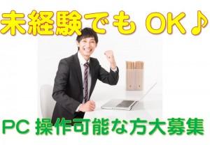 株式会社ヒューテックの画像・写真