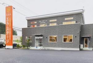 株式会社タカカツホールディングスの画像・写真