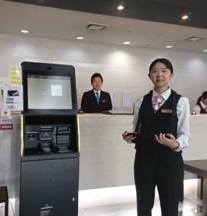株式会社相鉄ホテルマネジメントの画像・写真