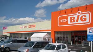マックスバリュ長野株式会社の画像・写真