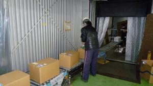 郡山冷蔵製氷株式会社の画像・写真
