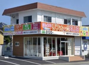 関西プロパン瓦斯株式会社の画像・写真