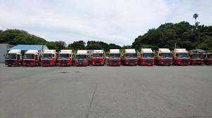 日本運輸株式会社の画像・写真