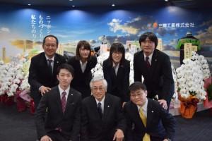 三陽工業株式会社の画像・写真