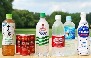 アサヒ飲料株式会社の画像・写真
