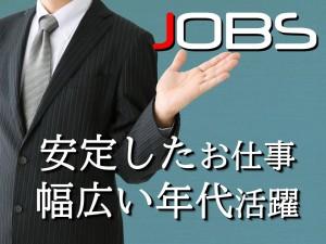株式会社ジャストヒューマンネットワークの画像・写真