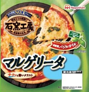 日本ハム食品株式会社の画像・写真