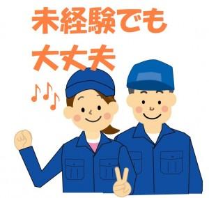 都築工業株式会社の画像・写真