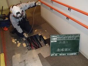 一電通建株式会社の画像・写真
