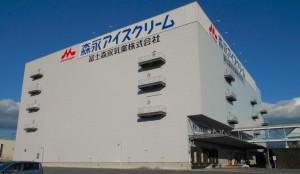 冨士森永乳業株式会社の画像・写真
