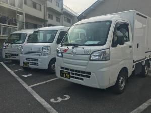株式会社日研の画像・写真